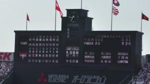 「第97回全国高校野球選手権大会」を見に行ってきました!(12)~第3日:第1試合「早稲田実VS今治西」(上)~(31)