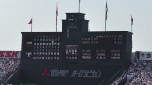 「第97回全国高校野球選手権大会」を見に行ってきました!(12)~第3日:第1試合「早稲田実VS今治西」(上)~(35)