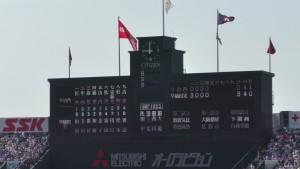「第97回全国高校野球選手権大会」を見に行ってきました!(12)~第3日:第1試合「早稲田実VS今治西」(上)~(39)