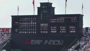 「第97回全国高校野球選手権大会」を見に行ってきました!(12)~第3日:第1試合「早稲田実VS今治西」(上)~(44)