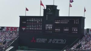 「第97回全国高校野球選手権大会」を見に行ってきました!(12)~第3日:第1試合「早稲田実VS今治西」(下)~(4)