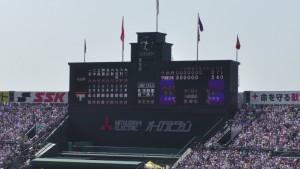 「第97回全国高校野球選手権大会」を見に行ってきました!(12)~第3日:第1試合「早稲田実VS今治西」(下)~(8)