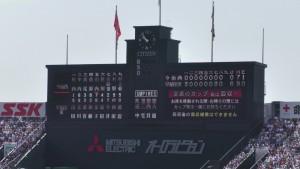 「第97回全国高校野球選手権大会」を見に行ってきました!(12)~第3日:第1試合「早稲田実VS今治西」(下)~(20)