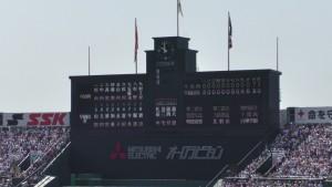 「第97回全国高校野球選手権大会」を見に行ってきました!(12)~第3日:第1試合「早稲田実VS今治西」(下)~(25)