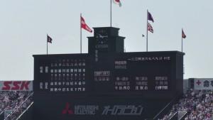 「第97回全国高校野球選手権大会」を見に行ってきました!(13)~第3日:第2試合「敦賀気比VS明徳義塾」(上)~(2)