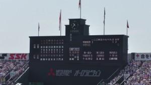 「第97回全国高校野球選手権大会」を見に行ってきました!(13)~第3日:第2試合「敦賀気比VS明徳義塾」(上)~(8)