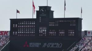 「第97回全国高校野球選手権大会」を見に行ってきました!(13)~第3日:第2試合「敦賀気比VS明徳義塾」(上)~(18)