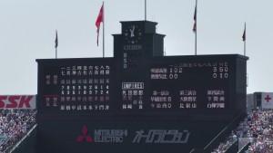 「第97回全国高校野球選手権大会」を見に行ってきました!(13)~第3日:第2試合「敦賀気比VS明徳義塾」(上)~(20)