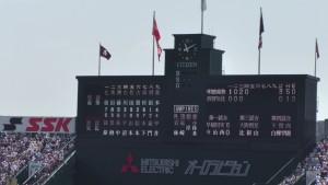 「第97回全国高校野球選手権大会」を見に行ってきました!(13)~第3日:第2試合「敦賀気比VS明徳義塾」(上)~(26)