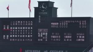 「第97回全国高校野球選手権大会」を見に行ってきました!(13)~第3日:第2試合「敦賀気比VS明徳義塾」(上)~(29)