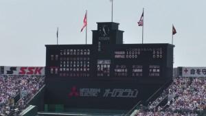 「第97回全国高校野球選手権大会」を見に行ってきました!(13)~第3日:第2試合「敦賀気比VS明徳義塾」(上)~(31)