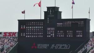 「第97回全国高校野球選手権大会」を見に行ってきました!(13)~第3日:第2試合「敦賀気比VS明徳義塾」(上)~(34)