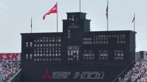 「第97回全国高校野球選手権大会」を見に行ってきました!(13)~第3日:第2試合「敦賀気比VS明徳義塾」(下)~(7)