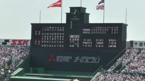 「第97回全国高校野球選手権大会」を見に行ってきました!(13)~第3日:第2試合「敦賀気比VS明徳義塾」(下)~(16)