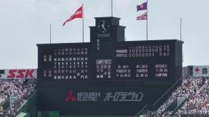 「第97回全国高校野球選手権大会」を見に行ってきました!(13)~第3日:第2試合「敦賀気比VS明徳義塾」(下)~(22)