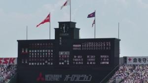 「第97回全国高校野球選手権大会」を見に行ってきました!(13)~第3日:第2試合「敦賀気比VS明徳義塾」(下)~(25)