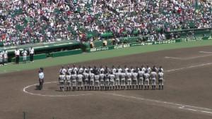 「第97回全国高校野球選手権大会」を見に行ってきました!(13)~第3日:第2試合「敦賀気比VS明徳義塾」(下)~(35)