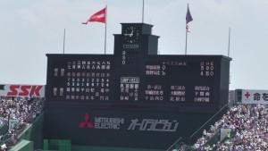 「第97回全国高校野球選手権大会」を見に行ってきました!(13)~第3日:第2試合「敦賀気比VS明徳義塾」(下)~(33)
