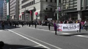 「第43回日本橋・京橋まつり 大江戸活粋パレード」~オープニングパレード~(1)6