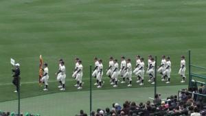 センバツ2016を見に行ったぞ!~開会式(上)~(2)44