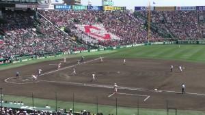 センバツ2016を見に行ったぞ!~福井工大福井 VS 智弁学園(上)~(4)15