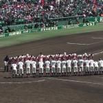 センバツ2016を見に行ったぞ!~福井工大福井 VS 智弁学園(上)~(4)