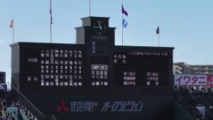 センバツ2016を見に行ったぞ!~釜石 VS 小豆島(上)~(10)15