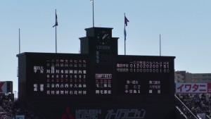 センバツ2016を見に行ったぞ!~明徳義塾 VS 龍谷大平安(上)~(12)20