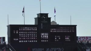 センバツ2016を見に行ったぞ!~明石商業 VS 日南学園(上)~(16)24