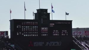 センバツ2016を見に行ったぞ!~札幌第一 VS 木更津総合(上)~(20)2