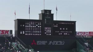 センバツ2016を見に行ったぞ!~土佐 VS 大阪桐蔭(上)~(22)18