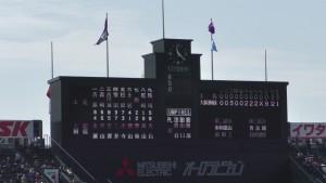 センバツ2016を見に行ったぞ!~土佐 VS 大阪桐蔭(上)~(22)10