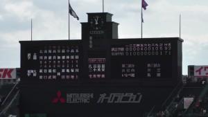 センバツ2016を見に行ったぞ!~東海大甲府 VS 創志学園(上)~(28)9