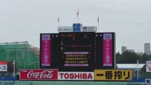 夏の甲子園2016~東東京大会:帝京 - 正則~(上)16