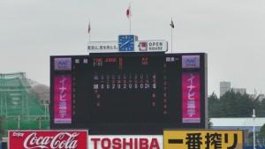 夏の甲子園2016~東東京大会:関東一 - 堀越~(上)11