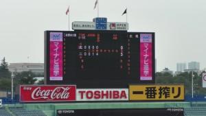 夏の甲子園2016~東東京大会:広尾 - 二松学舎大附~(上)4