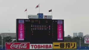 夏の甲子園2016~東東京大会:広尾 - 二松学舎大附~(上)11