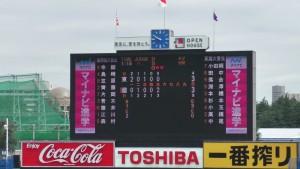 西東京大会「東海大菅生 − 國學院久我山」(上)12