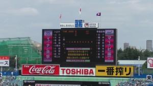 西東京大会「早稲田実業 − 八王子」6