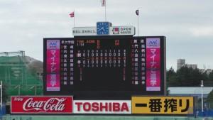 西東京大会「創価 − 早大学院」13