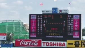 東東京大会「関東一 − 修徳」4