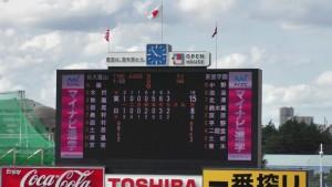 東東京大会「東亜学園 − 日大豊山」20