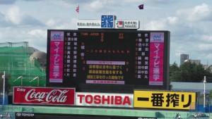 東東京大会「帝京 − 城東」9