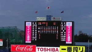 東東京大会「帝京 − 城東」5