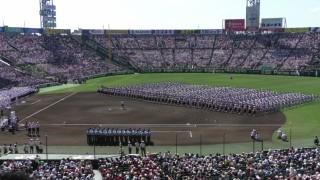 夏の甲子園2016~今年も甲子園がスタート! 開会式(上)~(2)