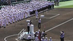 夏の甲子園2016~今年も甲子園がスタート! 開会式(下)~(3)7