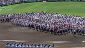 夏の甲子園2016~今年も甲子園がスタート! 開会式(下)~(3)10