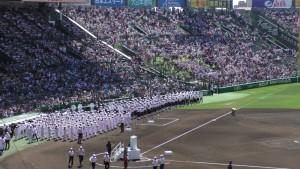 夏の甲子園2016~今年も甲子園がスタート! 開会式(下)~(3)1