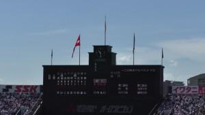 夏の甲子園2016~接戦な展開だった、1回戦「佐久長聖 - 鳴門」~(4)6