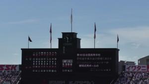 夏の甲子園2016~接戦な展開だった、1回戦「佐久長聖 - 鳴門」~(4)7